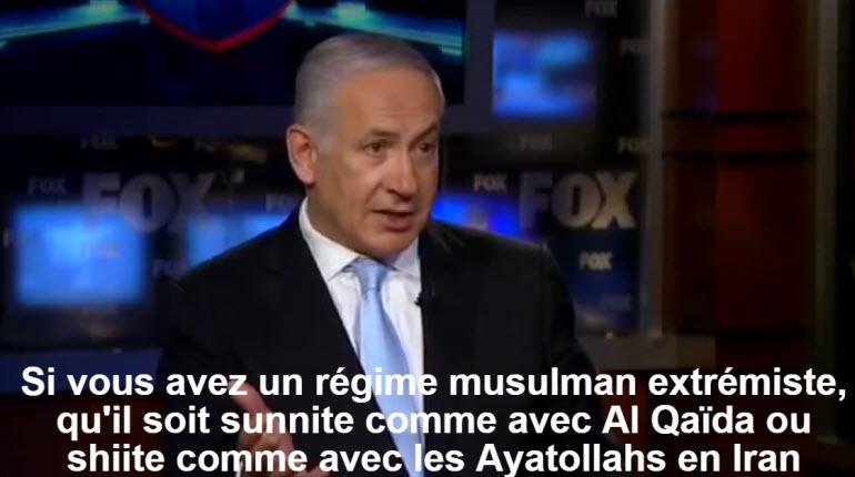 [Vidéo] Netanyahu «Il ne faut pas laisser l'Iran jouer avec la bombe atomique»