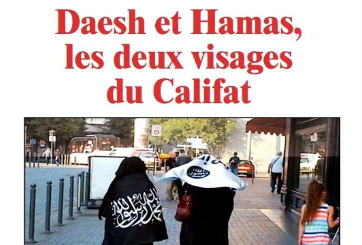 Livre: Daesh et Hamas, les 2 visages du Califat