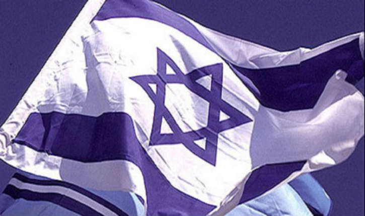 Israël décide d'interdire l'achat et la vente de fourrures animales