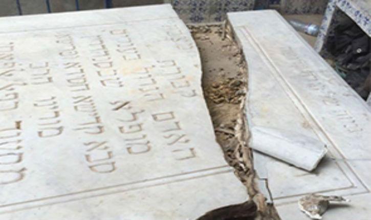 Tunisie : La sépulture d'un ancien grand rabbin vandalisée