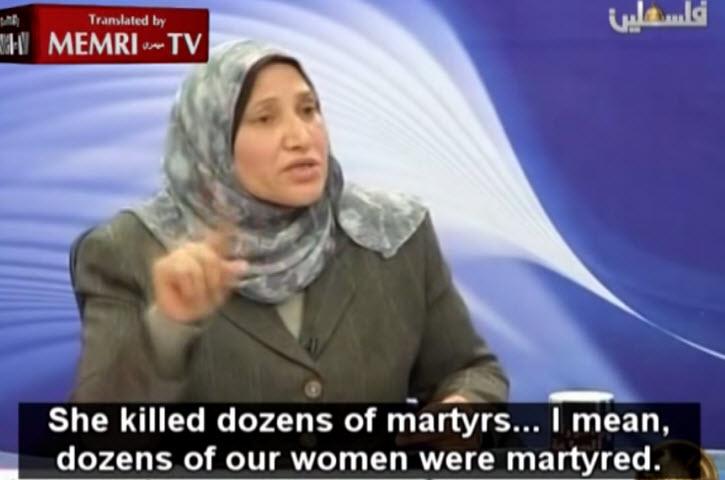 Autorité palestinienne: Une dirigeante du Comité central du Fatah «les femmes qui commettent des attentats-suicides sont nos modèles»