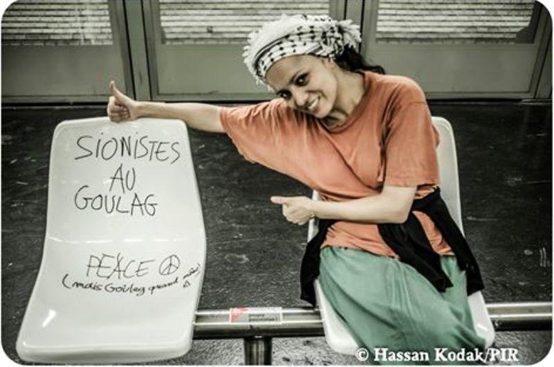 Houria Bouteldja veut expulser les juifs au Goulag. Allô SOS Racisme?
