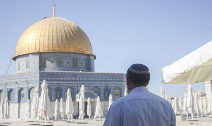 La magistrate Malka Aviv a statué «La police doit s'assurer que les Juifs soient capables de prier sur le Mont du Temple en toute sécurité»