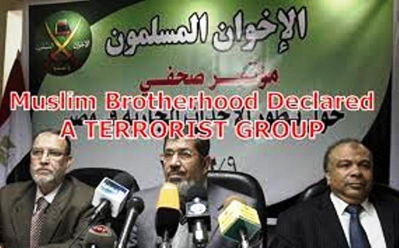 Organisation terroriste : Les Frères musulmans, sous la loupe au Canada.