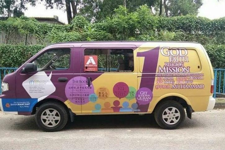 Malaisie: Un million de Coran ont été distribués aux non-musulmans