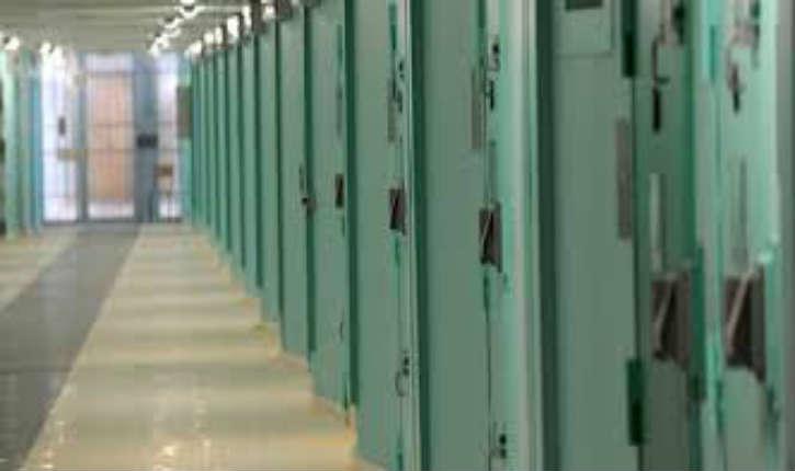 Prison de Fleury-Mérogis : un téléphone portable et des plans découverts dans la cellule d'une détenue pour des faits de terrorisme
