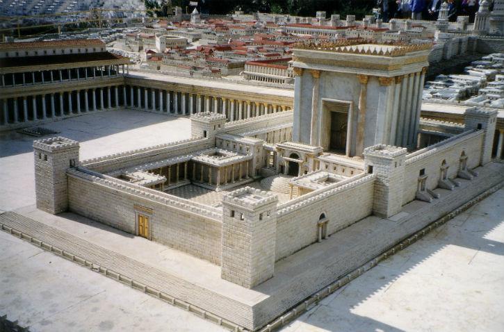 Le Mont du Temple et l'UNESCO