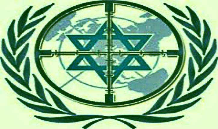 Israël boycotte une session à l'ONU centrée sur l'action israélienne à Gaza en 2014 et qui fait l'impasse sur les organisations islamo-terroristes qui la provoquèrent