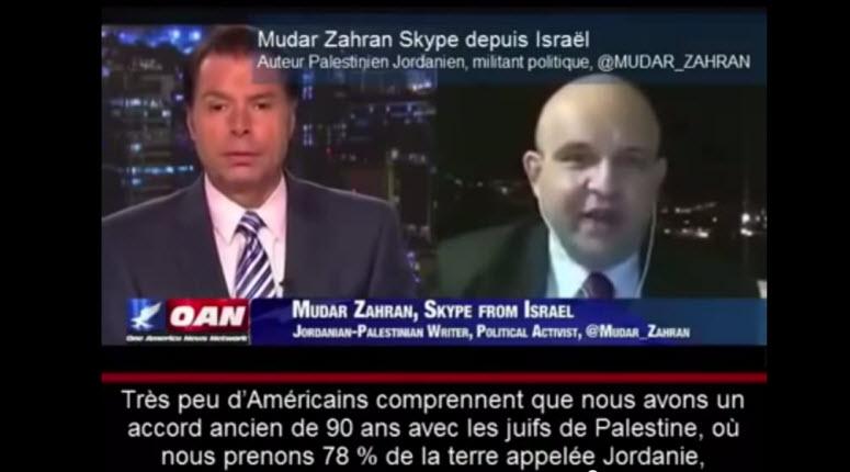accord entre Juifs et Arabes sur la Jordanie