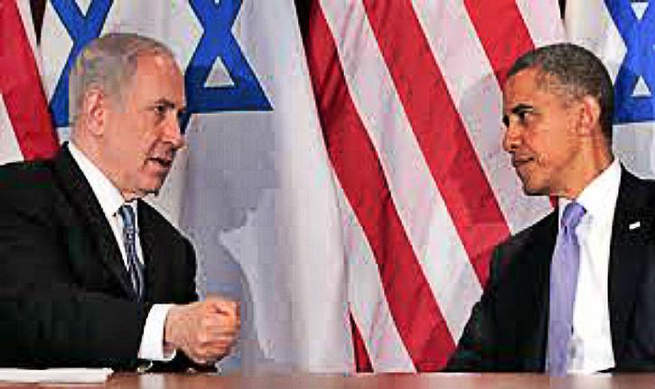 La Coopération USA-Israël défie les affrontements personnels entre Barack Hussein Obama et Benyamin Netanyahou