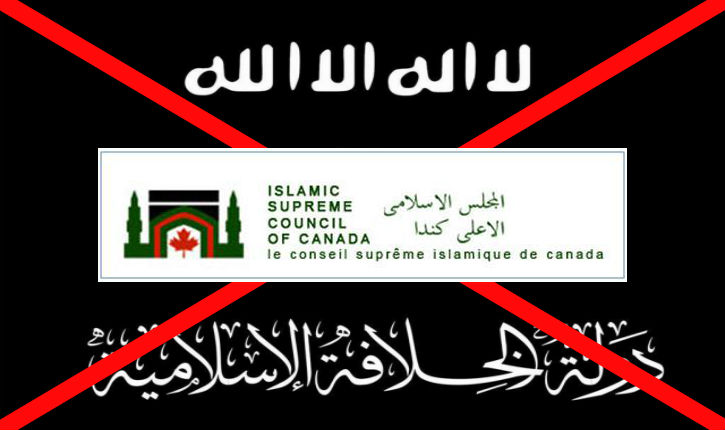 Des imams canadiens émettent une fatwa anti-Etat islamique : «L'EI a été créé pour promouvoir les intérêts occidentaux» «rejoindre l'Etat islamique est un péché mortel»