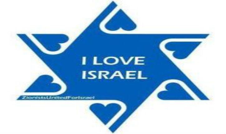 Israël: un tel peuple, je l'aime!