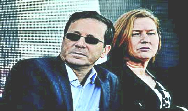 Tsipi Livni et Herzog