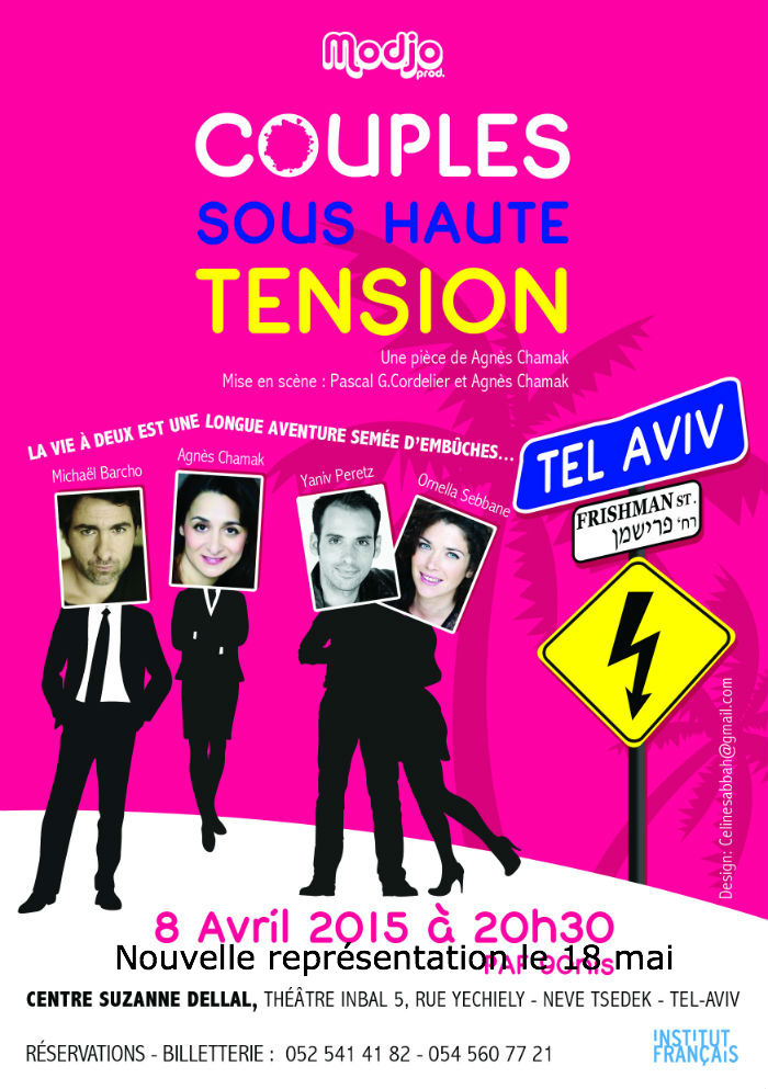 Affiche-A5_Couples sous haute tension_2