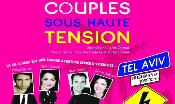 KISSRAEL : Couples sous haute tension, une pièce à voir à Tel Aviv