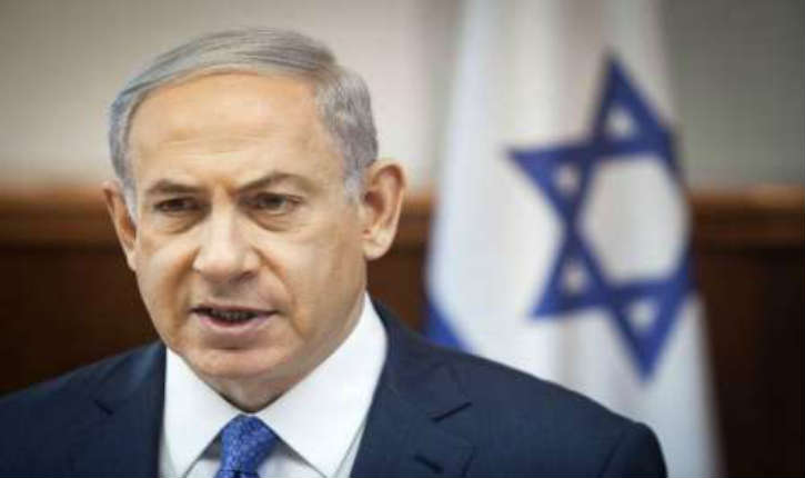 Jérusalem : Pour Benyamin Netanyahou «Le président Trump est entré à jamais dans l'histoire de notre capitale»