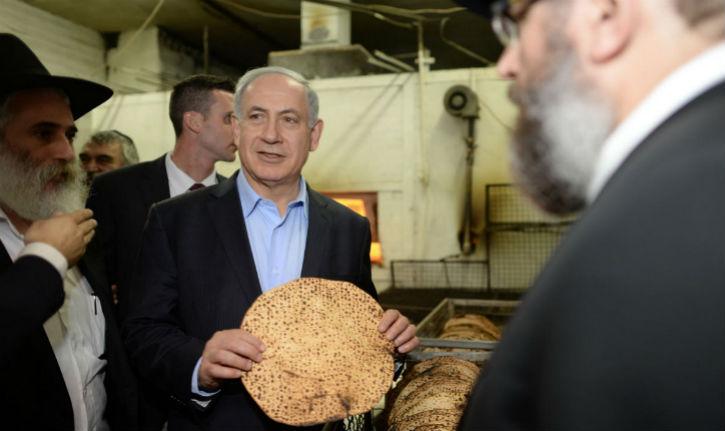 Pessah: Le Hametz de l'Etat d'Israël vendu à un non-juif par Benjamin Netanyahu