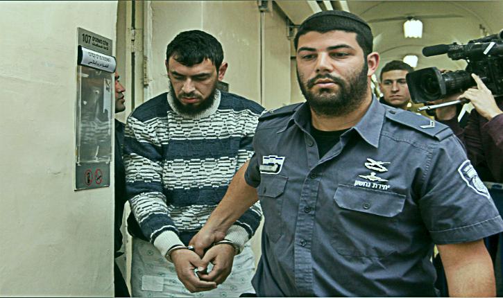 Confirmation de la thèse de l'attentat islamiste à Jérusalem qui a coûté la vie à Shalom Yohaï Cherki, et gravement blessé sa fiancée, Shira Klein