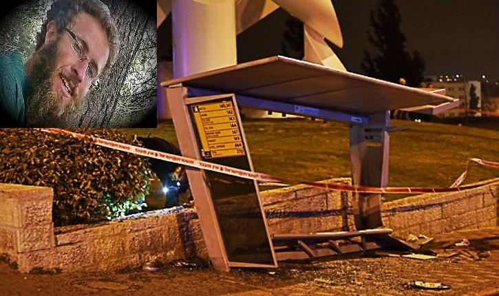 Un arabe au volant de son véhicule tue un jeune homme juif et blesse gravement sa fiancée à Jérusalem