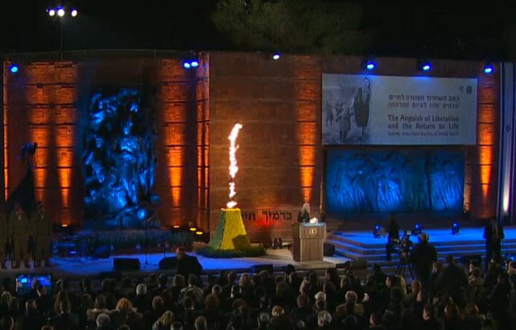 Cérémonie de Yom HaShoah à Jérusalem