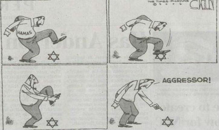Israël – Et nous quelle leçon avons nous retenue?