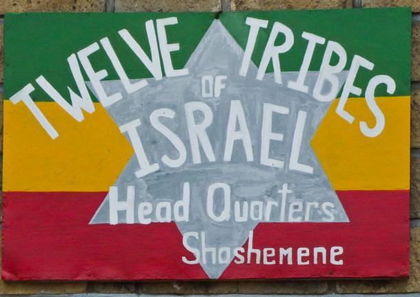 Le Reggae et le Sionisme… un surprenant mélange