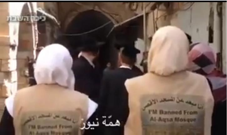 [Vidéo] Jérusalem : face aux «Allah ou akbar» haineux, les juifs chantent et dansent !