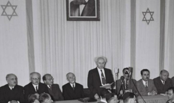 «Yom Haatzmaout» – jour de l'Indépendance – J'ai participé à la fondation de mon pays