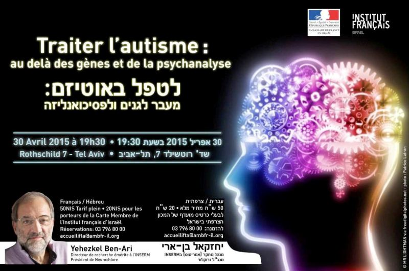 Conférence sur l'autisme à Tel Aviv avec Yehezekel Ben-Ari.