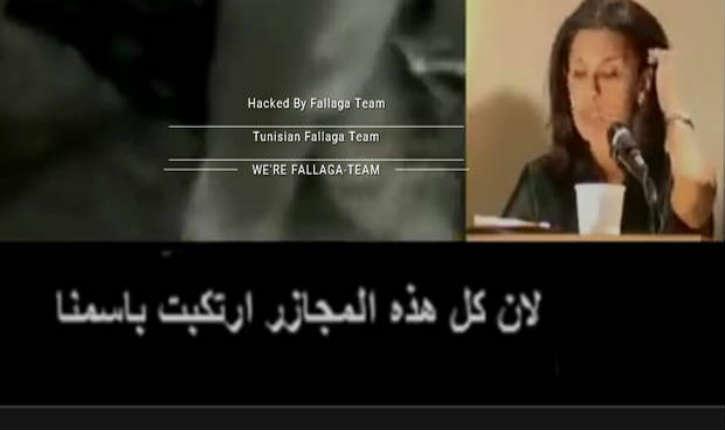 Belgique: Le site internet du gouvernement wallon a été piraté par des hackers tunisiens