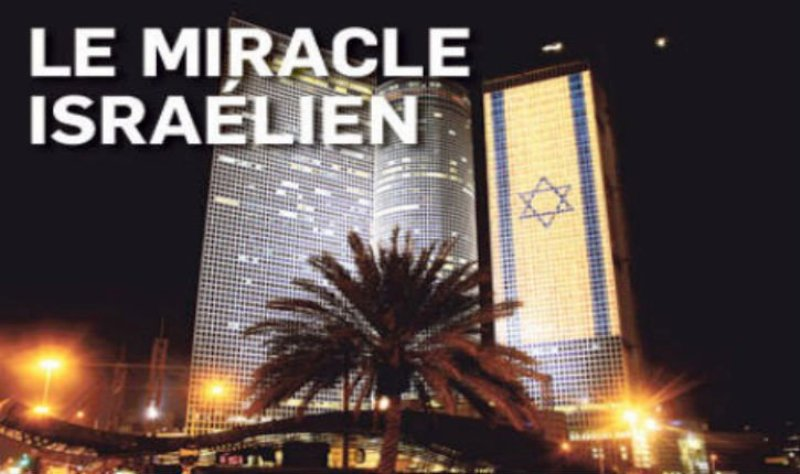 Miracle israélien, quoi de neuf ?