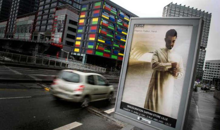 La marque de prêt-à-porter saoudienne Daffah, lance une campagne publicitaire au ton inédit