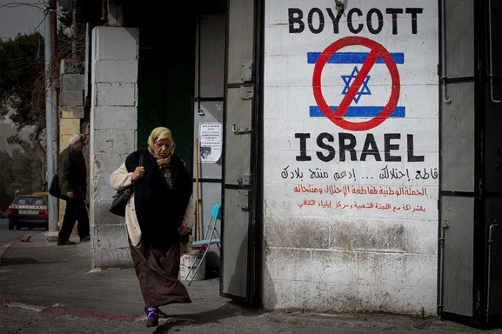 «Israël, voleur de terres? Lettre ouverte aux défenseurs du mouvement BDS (2/3)
