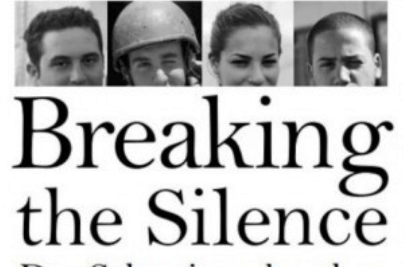Dany Yaalon interdit l'ONG anti-israélienne « Briser le silence » dans les bases de Tsahal