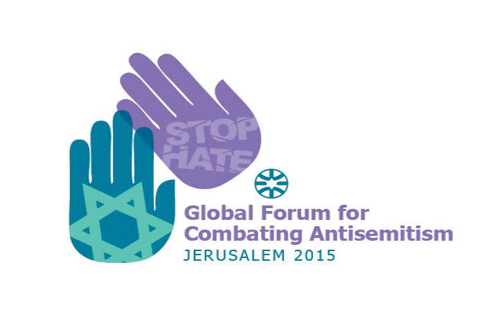 Du 12 au 14 mai, se tiendra à Jérusalem le 5ème Forum Global contre l'antisémitisme