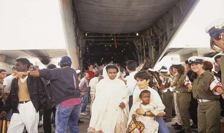 Il y a 23 ans, «L'Opération Salomon» Tsahal rapatrie la communauté juive d'Éthiopie