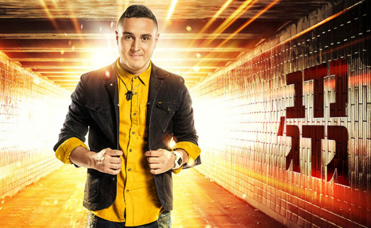Nadav Guedj, un Israélien en finale de l'Eurovision avec «King of Fun»