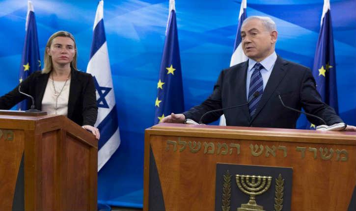 Les Trois «NON» de l'Union Européenne à Israël: «Gam zou letova- Ceci aussi est pour le bien» par Dora Marrache