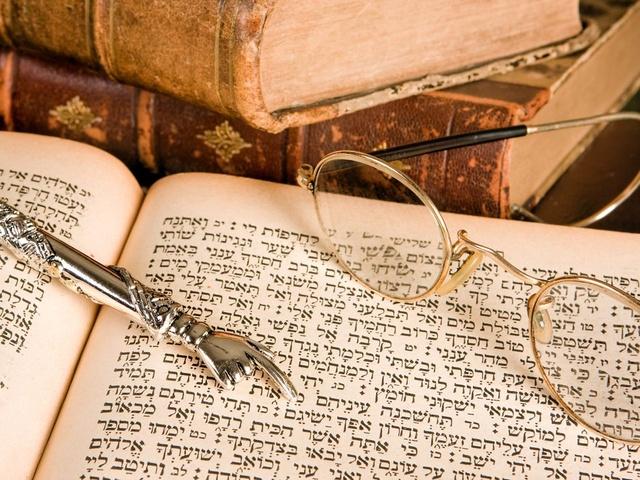 Démocratiser l'étude de la Torah