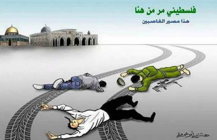 Selon l'Autorité palestinienne, les attaques terroristes à Jérusalem ou Hébron sont une invention israélienne ; pour le Hamas, les attaquants sont des martyrs