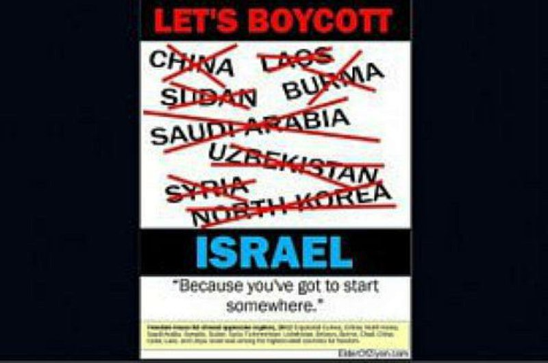 Le Canada pourrait proposer de qualifier le Boycott d'Israël de «crime haineux»