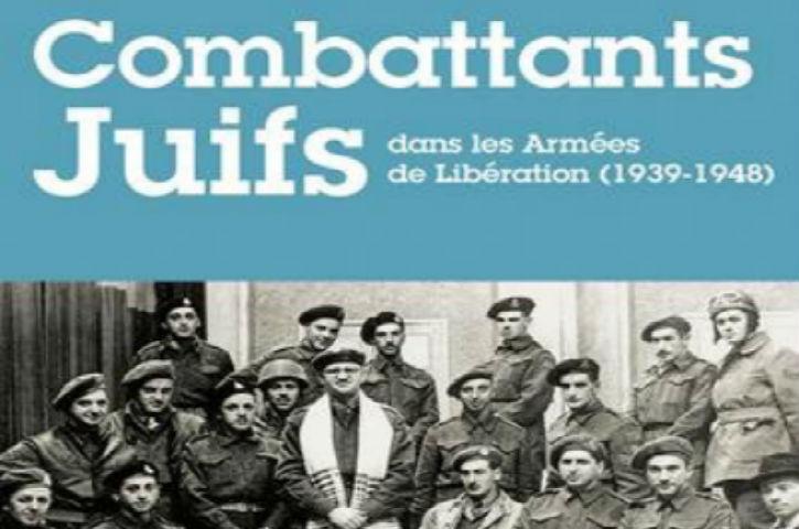 Conférence au Musée Juif de Belgique: Combattants Juifs dans les Armées de Libération