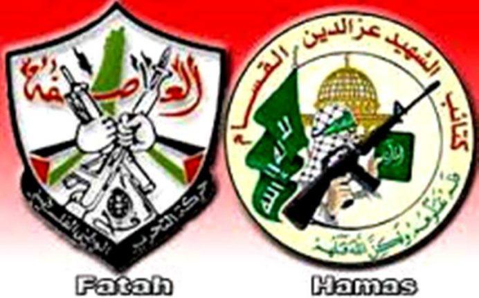 Elections municipales: suicide annoncé pour le Fatah?