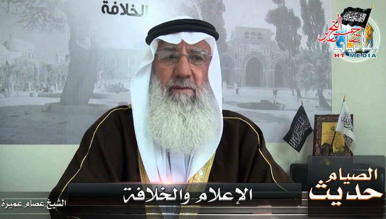 Discours d'un cheikh palestinien à la mosquée Al-Aqsa : «Nous devons combattre les polythéistes qui refusent de se convertir à l'islam ou de payer la jizya»
