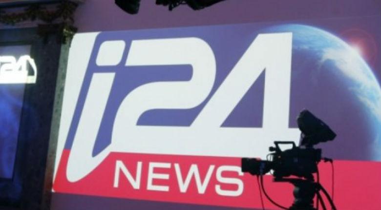 Pendant qu'Europe Israël confirme sa 1ère place des sites francophones, i24News serait en difficulté ? une émission d'obligations convertibles possible