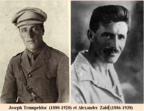 Trumpeldor et Zaid