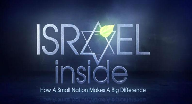 [Vidéo] Israël, Terre d'excellence ! Le miracle israélien « Nous ne pouvons pas nous offrir le luxe d'être médiocres. »