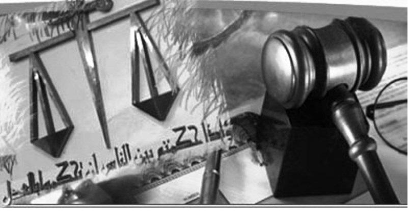 Un juge égyptien : 'Il est inadmissible que des chrétiens témoignent en justice, contre des musulmans'