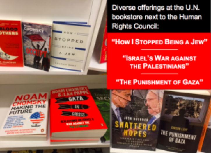 Scandale antisémitisme: des livres anti-juifs vendus à la librairie de l'ONU à Genève !