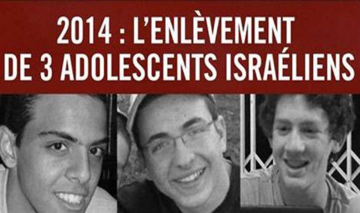 Le Hamas nomme Salah Al-Arouri numéro 2 de l'organisation, il est responsable de l'enlèvement et l'assassinat de trois adolescents israéliens
